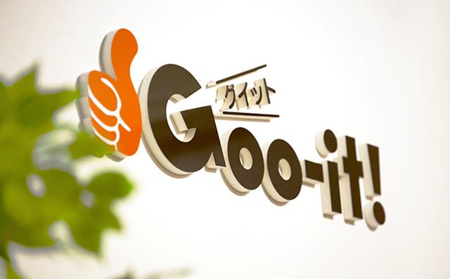 Goo-it!を知る