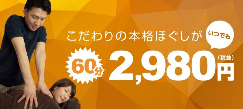 グイット 田町三田店 (Goo-it)の画像2